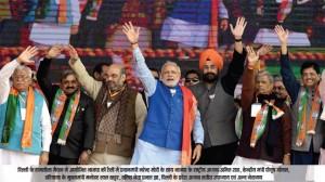 दिल्ली में भाजपा की उम्मीद की 'किरण'