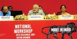 मेक इन इंडिया विकास का रोडमैप