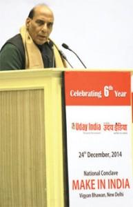 भारत को आर्थिक महाशक्ति बनाएंगे: राजनाथ सिंह