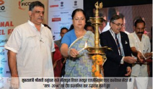 निवेशकों का आकर्षण-केन्द्र राजस्थान