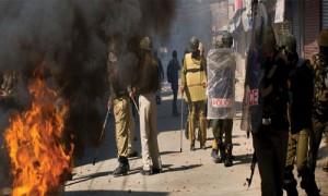 जम्मू कश्मीर में नगर विस्तार पर बवाल
