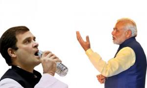 मोदी का राजयोग और राहुल का हठयोग