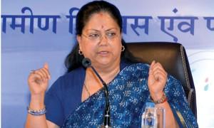 राजस्थान में विकास के पंख और 56 इंच का सीना