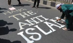 बांग्लादेश इस्लामिक रुढि़वादिता का बढ़ता वायरस