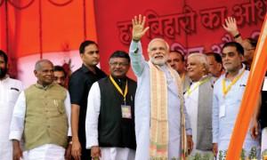 मोदी को राजनीति सिखाएगा बिहार?