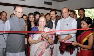 पं. दीनदयाल के सिद्वांतों पर चल रही है सरकार–राजनाथ सिंह