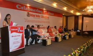 'मेक इन इंडिया' को सफल रूप देते हुए उदय इंडिया