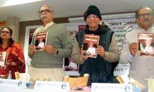 जानकारियों व सूचनाओं के विकृतीकरण से नहीं हो पाया है कश्मीर समस्या का समाधान : अरुण कुमार