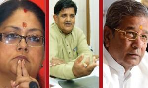 राजस्थान में भाजपा-कांग्रेस की खिचड़ी में उबाल