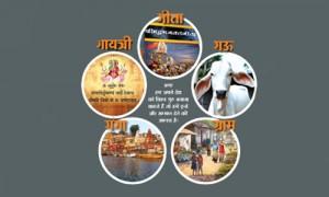 भारत को महाशक्ति बनाने वाले पंचतत्व