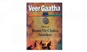 वीरगाथा ने पिरोई देशभक्ति की गाथायें  वह भारत को सुरक्षित व स्मृद्ध छोड़ गये अपनी शहादत से