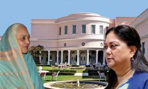 राज बनाम महल का खेल  विरासत का जिन्न बोतल से बाहर