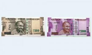 कैसे होंगे नये 500/2000 के नोट