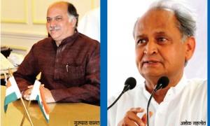 राजस्थान: कांग्रेसजनों की कोहनी में सत्ता का गुड़