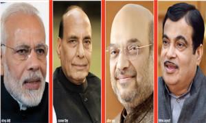 भाजपा के अजेय दुर्ग के चार कमान्डेन्ट
