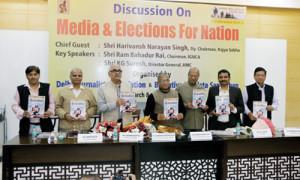 एक साथ चुनाव पर देश में सहमति जरूरी- हरिवंश नारायण सिंह