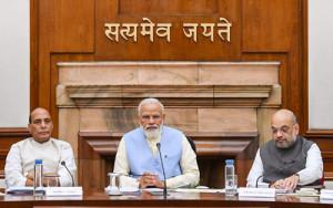 प्रधानमंत्रीनरेंद्र मोदी करेंगे नयेमंत्री परिषद को संबोधित