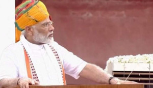 लालकिले की प्राचीर से प्रधानमंत्री ने किया देश को संबोधित