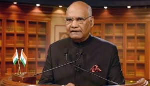 73वें स्वतन्त्रता दिवस की पूर्व संध्या पर आज राष्ट्र को संबोधित करेंगे राष्ट्रपति रामनाथ कोविंद