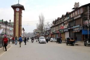 जम्मू-कश्मीर के पांच जिलों में सात दिनों के लिए 2जी मोबाइल इंटरनेट सेवा बहाल