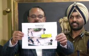 जेएनयू हिंसा मामले में पुलिस ने की 9 छात्रों की पहचान