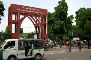 दिल्लीः डीएसपी स्तर के अधिकारी के नेतृत्व में राष्ट्रीय मानवाधिकार आयोग (NHRC) की 4 सदस्यीय टीम छात्रों के साथ बातचीत के लिए जामिया मिलिया इस्लामिया पहुंची।