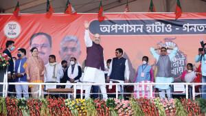 """""""हम पश्चिम बंगाल को सोनार बांग्ला बनाकर रहेंगे''"""