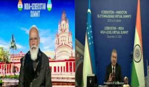 भारत और उजबेकिस्तान ने रणनीतिक साझेदारी को मज़बूत करने के लिए नौ समझौतों पर हस्ताक्षर किए