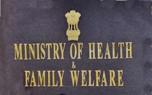देश में कोविड-19 से स्वस्थ होने वालों की दर 95.69 प्रतिशत हो गई