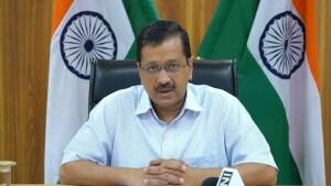लोगों को कोविड वैक्सीन देने के लिए दिल्ली सरकार पूरी तरह से तैयार- मुख्यमंत्री अरविंद केजरीवाल