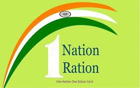 देश के नौ राज्यों में एक राष्ट्र् एक राशन कार्ड की योजना लागू करने की प्रक्रिया सम्पन्न