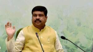 पेट्रोलियम मंत्री ने कहा – ऊर्जा क्षेत्र में बदलाव आने से देश की आत्मनिर्भरता और बढ़ेगी, बड़ी संख्या में रोज़गार के अवसर पैदा होंगे