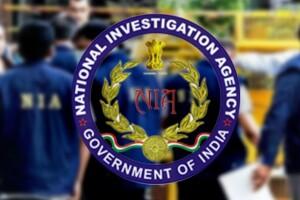 राष्ट्रीय अन्वेषण अभिकरण ने केरल सोना तस्करी मामले में 20 लोगों के खिलाफ आरोप पत्र दाखिल किया