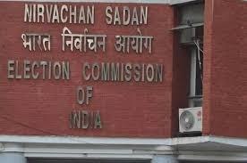 पश्चिम बंगाल में चुनाव तैयारियों की समीक्षा के लिए पूर्ण निर्वाचन आयोग कोलकाता पहुंचा