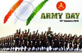 आज 73वां सेना दिवस मनाया जा रहा है