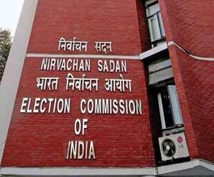 लोकसभा और विधानसभा चुनावों के दौरान निर्वाचन क्षेत्रों में केंद्रीय पुलिस बलों की अग्रिम तैनाती नियमित कार्रवाई है-निर्वाचन आयोग