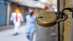 बिहार में पूर्णबंदी इस महीने की 25 तारीख तक बढ़ी, लॉकडाउन के लिए संशोधित दिशानिर्देश आज से लागू