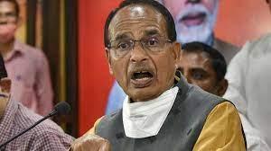 #मध्यप्रदेश के मुख्यमंत्री शिवराज सिंह चौहान ने कहा, राज्य में #म्युकरमायकोसिस के इलाज के लिए एम्फोटेरिसिन-बी इंजेक्शन की पर्याप्त उपलब्धता है।